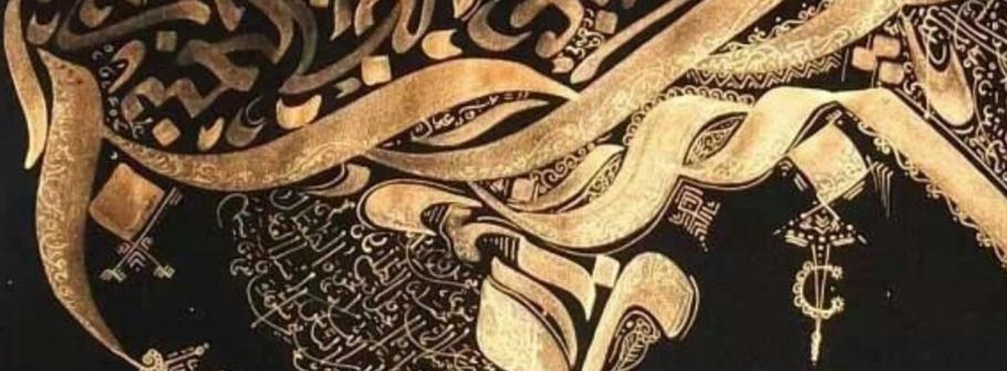 Gold-Leaf-Calligraphy-header.jpg