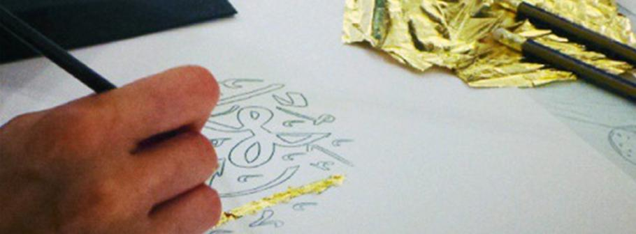 Geometric design and calligraphy on gold leaf_H.jpg