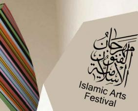 Islamic art festival Horses of the desert