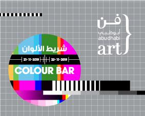 Abu Dhabi Art: Colour Bar