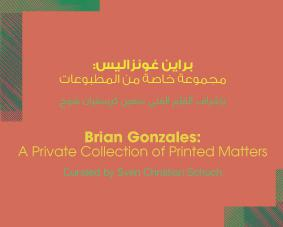 """Brian Gonzales: A Private Collection of Printed Matters"""
