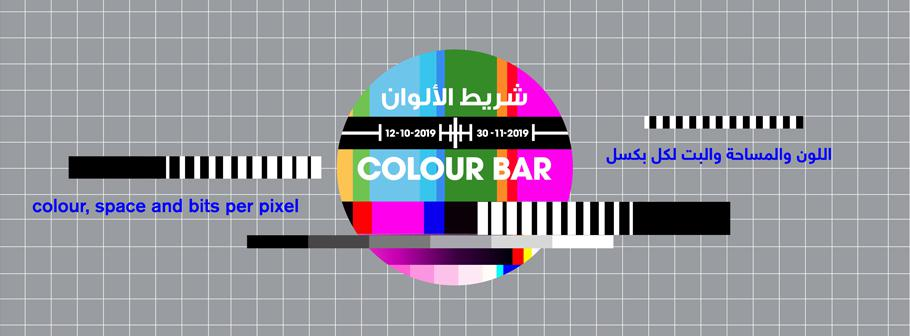 Maraya-ColorBar-Header (1).jpg